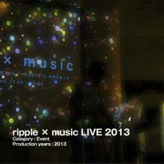 ripple×music LIVE 2013